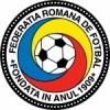 Rumänien Trikot
