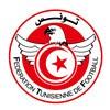 Tunisia WM Trikot
